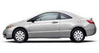 Featured Vehicle: Honda Civic cpe